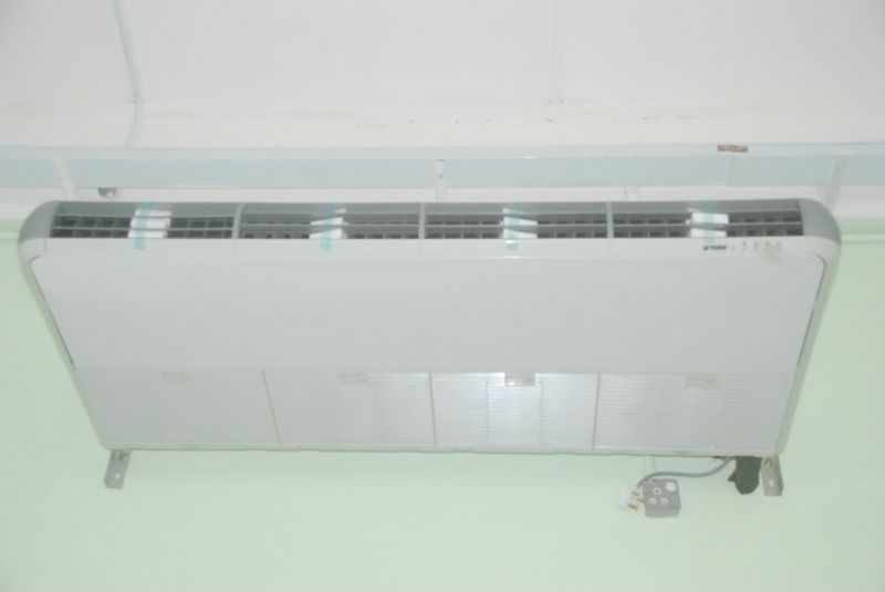 Aircond-Surau2